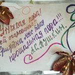 13. Осеннее панно Кирилл Х.