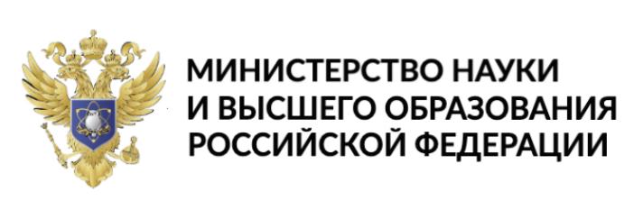 министерство высш обр
