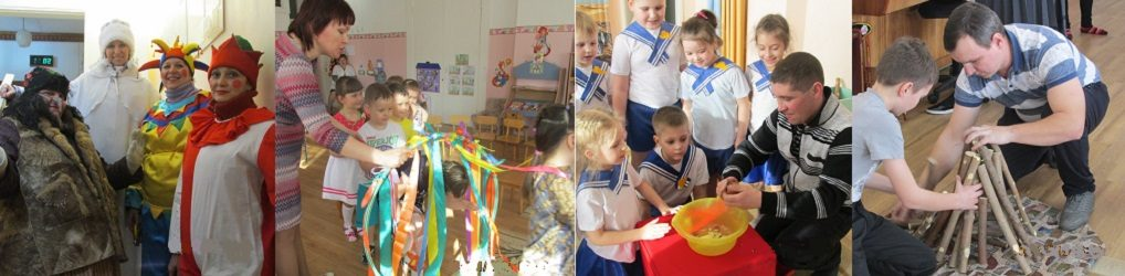 "МБДОУ ЦРР ""Детский сад №243"""